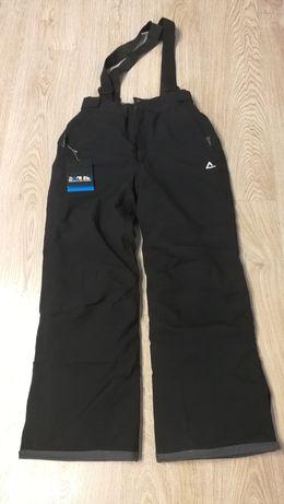 Spodnie narciarskie DARE 2b