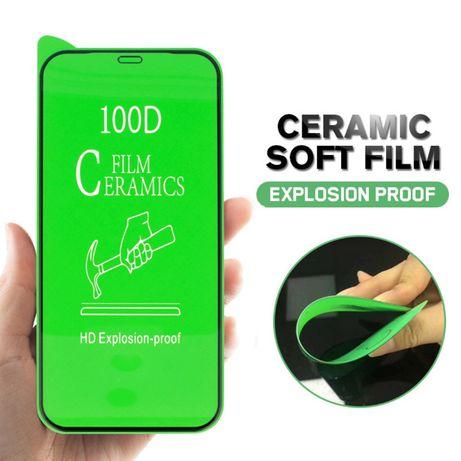 Hartowane szkło HARD CERAMIC - Iphone 12 MINI / 12 / 12 Pro/12 Pro Max