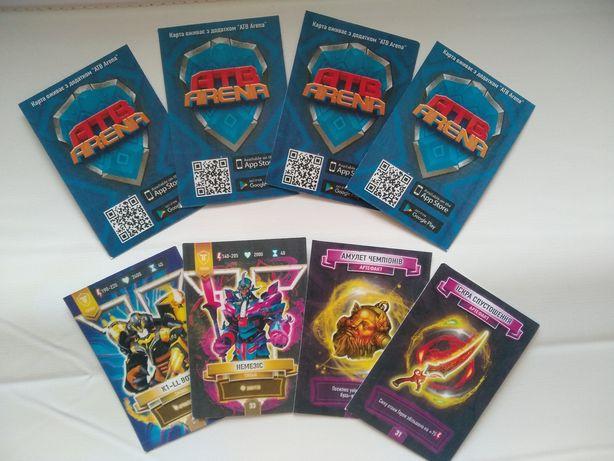 Карточки 31, 32, 33, 34 АТБ Арена. ATB Arena. Титаны, артефакты.