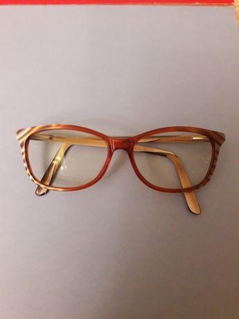 Okulary fotochromy +1