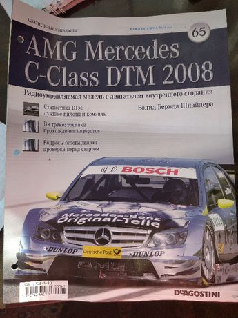 AMG Mercedess C-Class DTM 2008. Сборная модель. Конструктор.