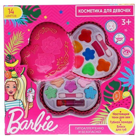 Набор косметики для девочек 14 цветов
