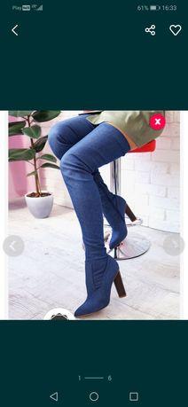 Muszkieterki kozaki jeansowe