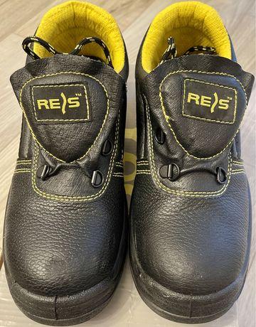 Buty robocze REIS