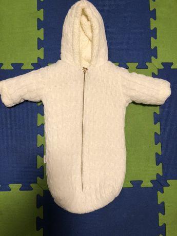 Мешочек для малыша мягкий и тёплый