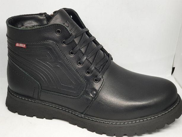 Кожаные мужские ботинки ТМ Bumer!!! 2 цвета!!!