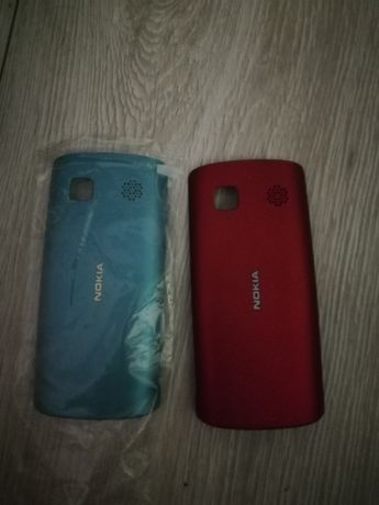 Nokia 500 pokrywy