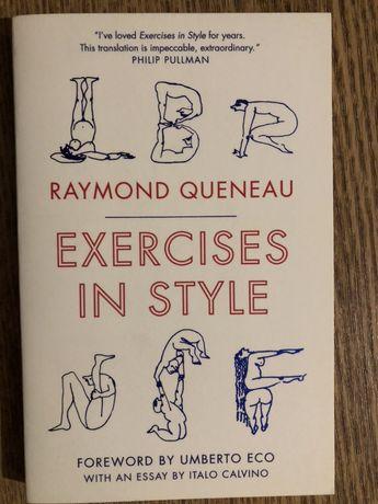 Упражнения в стиле Excercises in style - Рэймонд Куэно Raymond Queneau