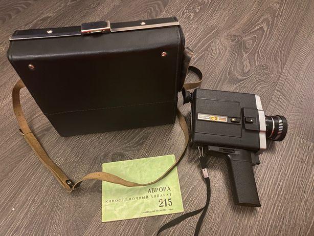 Советская кинокамера Аврора 215