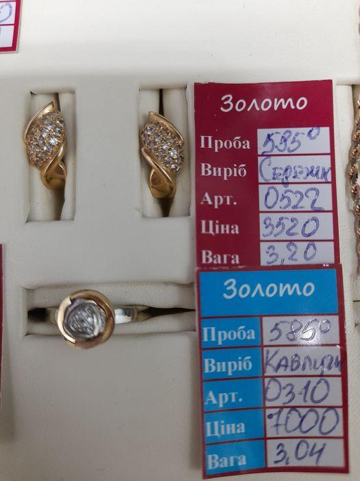 Золотые серьги и кольцо Боярка - изображение 1