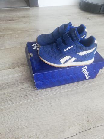 Buty chłopięce roz. 25.5