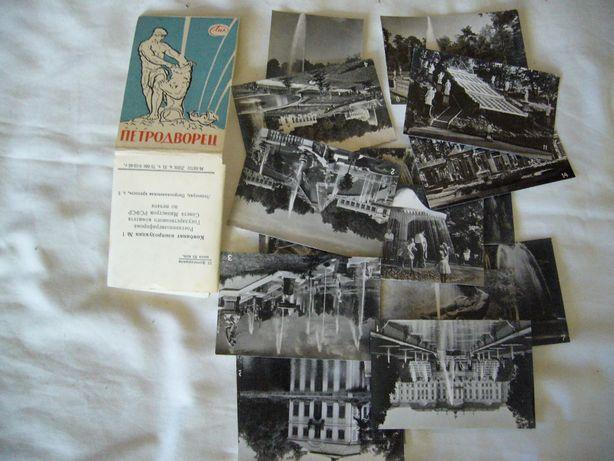 Набор винтажных мини фото-открыток Петродворец, СССР. Редкий, раритет