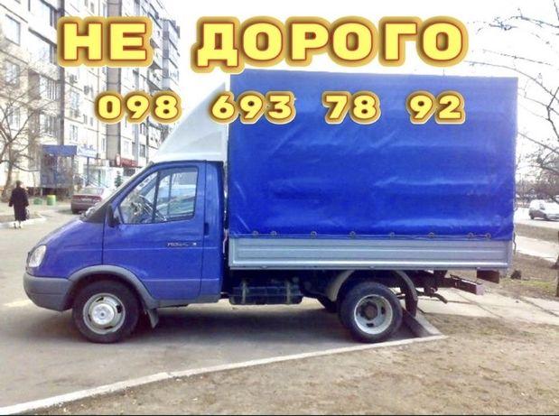 Левый Берег Грузоперевозки Мебель Холодильник Диван Доставка