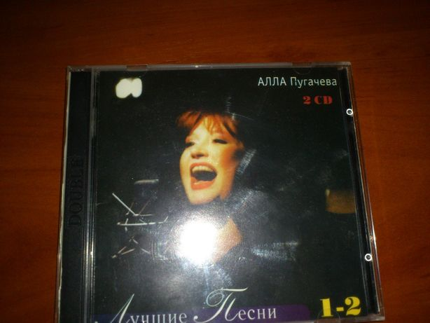 2 CD Пугачева лучшие песни