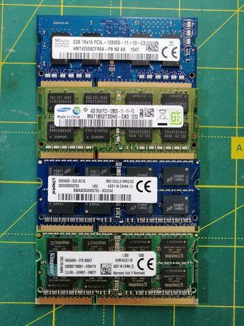 ОЗУ SO-DIMM DDR3 (Kingston) 16Gb