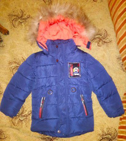Куртка зима на мальчика