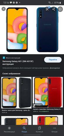 Samsung a01  1,5 месяцв