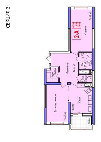 ЖК Аврора Одесса, продам 2к квартиру 7 эт. 70,40 м. от застройщика.