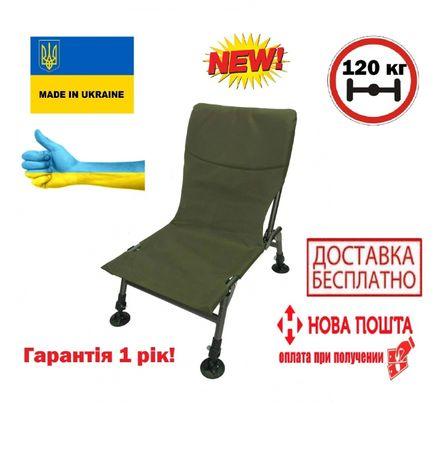 Кресло стул карповое фидерное для рыбалки Vario Compact компактное