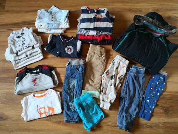 Paka ciuszków dla chłopca 68 body bluzy spodnie kombinezony pajace
