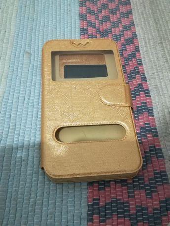 Capa para smartphone dourada