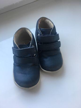 Кроссовки туфельки Falcotto Naturino (Италия),19 размер