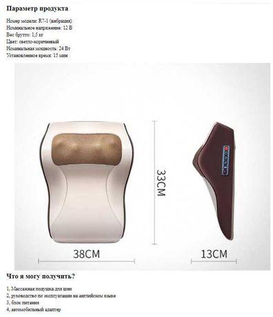 Массажер Jinkairui R7-1 Mini Vibration 6 кнопок вибрация 16 пальцев