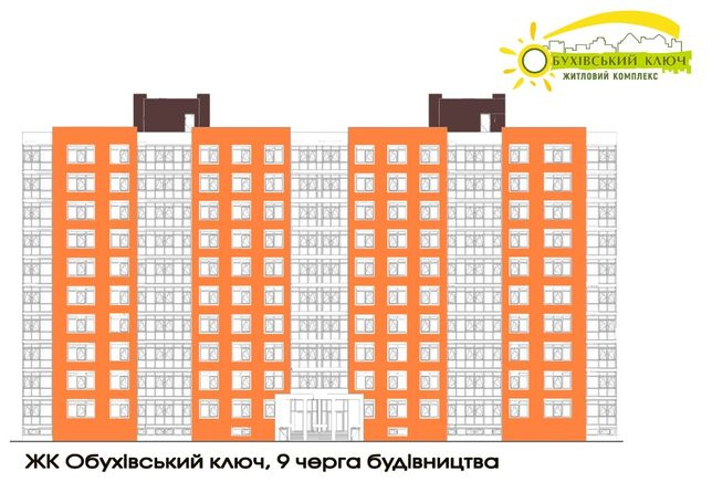 Велика 1-кімнатна квартира у ЖК Обухівський Ключ, будинок №9