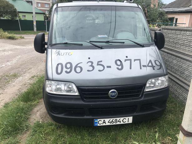 Послуги Евакуатора в Черкасах та області