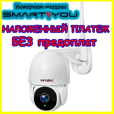 Sectec st-351 1080р уличная поворотная мини камера беспроводная wifi