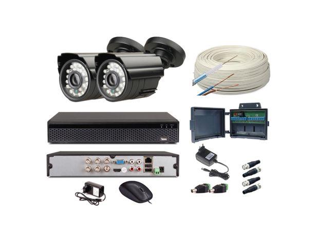 MONITORING DOMU/FIRMY/SKLEPU - 2 kamery HD - podgląd na tel