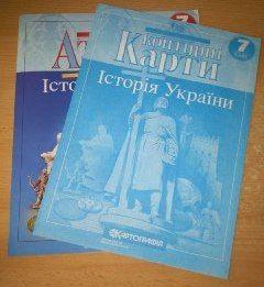 Атлас Контурна карта Історія Україна 7 клас
