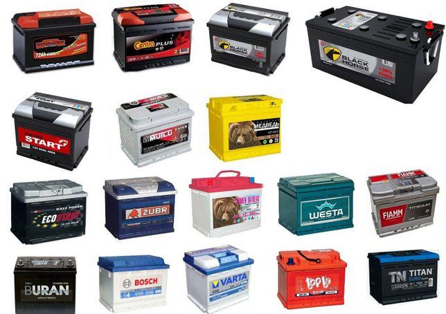 Аккумуляторы - новые и б/у , ремонт любой сложности АКБ .