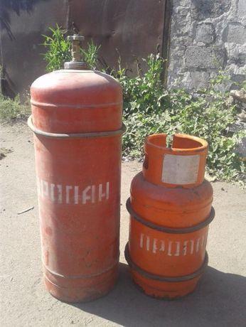 Пропановый баллон газовый балон на  40 литров