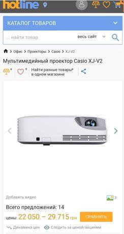 Безламповый проектор Casio Core XJ-V2  , как новый