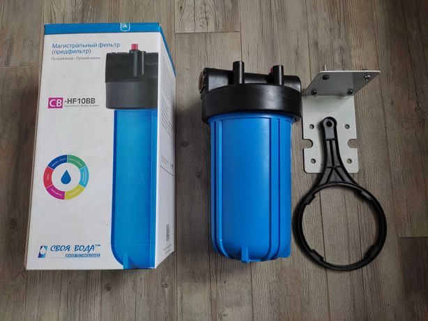 Фильтр для воды СВ-HF -10BB, ключ, колба