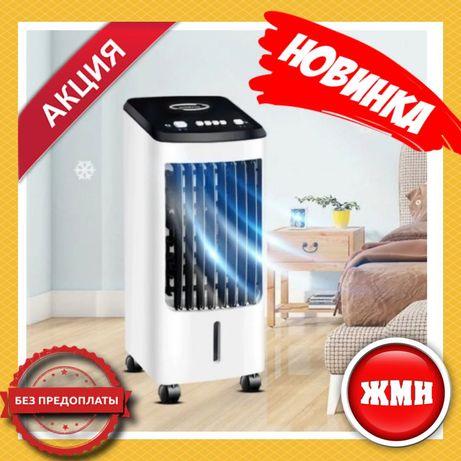 ЖМИ! Охладитель воздуха, напольный кондиционер, портативный вентилятор