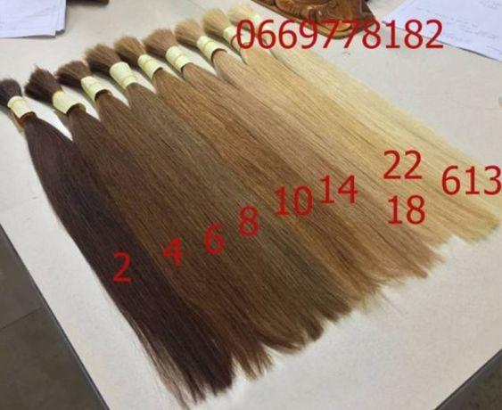 Продам натуральные славянские волосы для наращивания