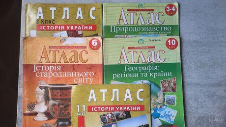 Атлас школьный 3-4 клас, 6, 8, 10, 11 класс б/у