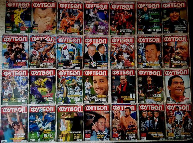 """Журнал """"Футбол"""", """"Футбол-Футбол"""" сезони 2006-2010рр 129 випусків"""