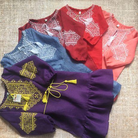 Платье - вышиванка для девочки / Сукня - вишиванка для дівчинки