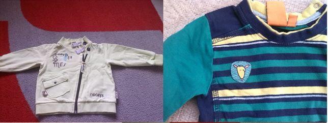 Ciepła bluza WÓJCIK, body - zestaw, rozmiar 86, stan IDEALNY