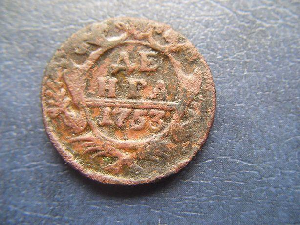 Stare monety 1 dienga 1753 Rosja