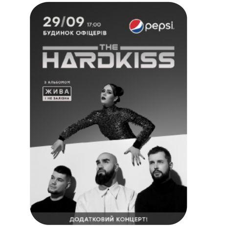 Билеты на Hardkiss на 29.09