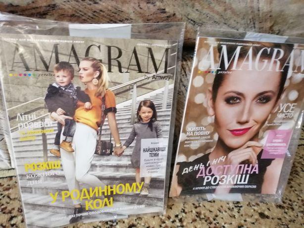 Новые журналы Amway