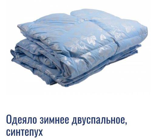 Одеяло зимнее двуспальное синтепух