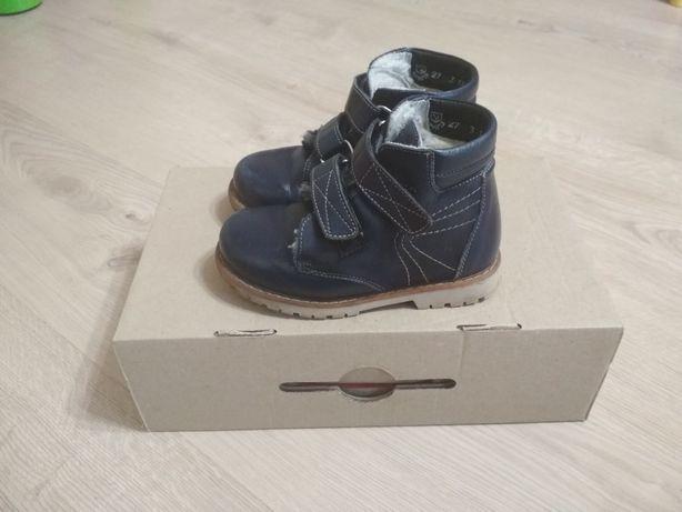 Продам детские зимние ботинки Берегиня