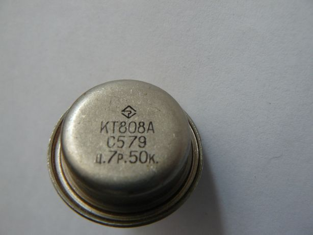 транзисторы новые кт808а