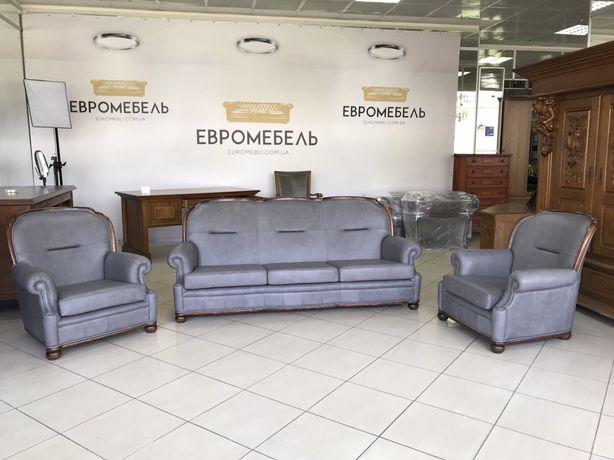 Комплект мягкой кожаной мебели , диван , кресло , новый