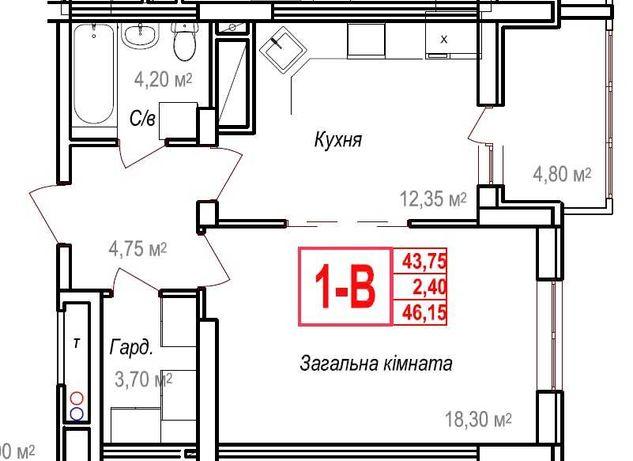 1-комнатная квартира.46 м2.Черемушки.ЖК Аврора.Рассрочка!Оформление 0%